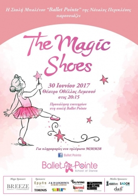"The magic shoes από τη Σχολή Μπαλέτου ""Ballet Pointe"" της Νάταλυς Περικλέους"
