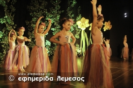 """The magic Shoes"", από τη Σχολή Μπαλέτου ""Ballet Pointe"""